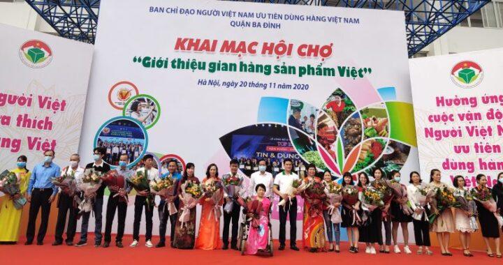 Hội chợ Giới thiệu gian hàng sản phẩm Việt 2020